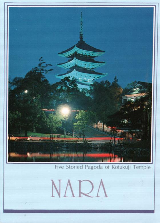 Nara_Jendy